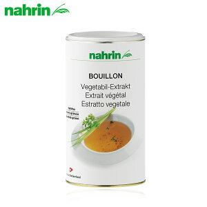 nahrin ナリン ベジタブルブイヨン 500g ブイヨン ベジタブルブイヨン 野菜ブイヨン 調味料 野菜 ハーブ スパイス スープ 冷製スープ 塩分控えめ グルテンフリー ダイエット ナチュラル 食事制