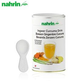 nahrin ナリン ターメリック&ジンジャー パウダー ゴールデンミルク ジンジャー ショウガ ターメリック ウコン クルクミン ショウガ 体調管理 美肌効果 体の温め 体の冷え 血糖値、胃もたれ 血圧を下げる効果 体の芯を温める