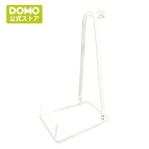 DM0010RE スティッククリーナー 汎用スタンド【公式オンラインストア】掃除機スタンド 掃除機立て コードレスクリーナー ラック 収納 コンパクト スリム 片付け 省スペース 白 ホワイト