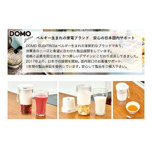 DOMOコードレスブレンダー