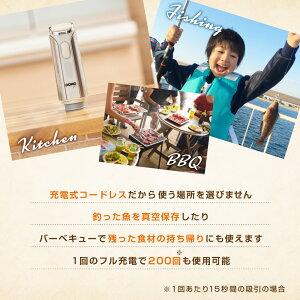 DOMO【公式ストア】【安心の1年保証】