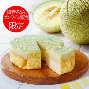 【公式】メロンミルクチーズケーキ 東京ミルクチーズ工場 スイーツ ケーキ チーズケーキ 限定 チーズ ミルク クリーム メロン クラウンメロン ギフト プレゼント 帰省 お土産 お歳暮 内祝い