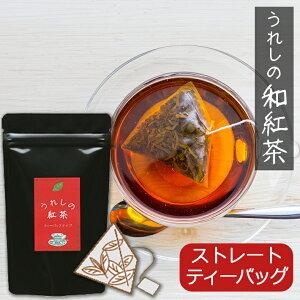 """""""紅茶 ストレートティー 国産 和紅茶 ¥""""メール便発送¥""""【送料無料】 佐賀県特産 うれしの紅茶 ストレート ティーバッグタイプ3g×12パック入り 柔らかな甘みの紅茶です。ポイント消化 にも"""