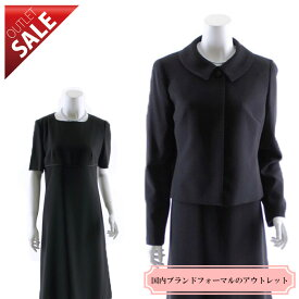 【52%OFF!】ブラックフォーマル喪服礼服アンサンブル|縁取り襟ブラックアンサンブル13号
