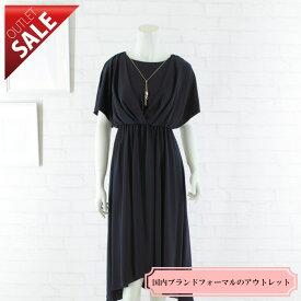 e285e67891874 ドレス セール 袖あり 結婚式ドレス 二次会 ロング |