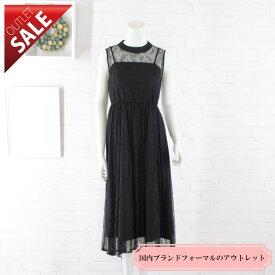 【51%OFF!】結婚式 二次会 ドレス レース |レースミディドレス9号(ブラック)