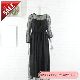【58%OFF!】結婚式 二次会 ドレス ミモレ丈ミディ丈 |7分袖総レースドレス9号(ブラック)