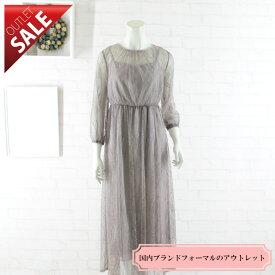 【58%OFF!】結婚式 二次会 ドレス ミモレ丈ミディ丈 |7分袖総レースドレス9号(スモークピンク)