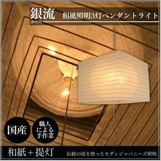 japanese style lighting. layer the ipad is a beautiful double lantern 3light pendant light night handmade washi paper japanesestyle space healing tradition japanese style lighting