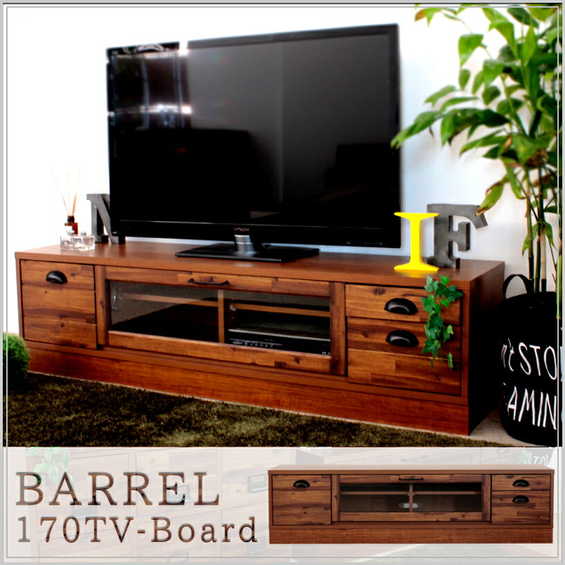 Japanese Leader U0026 Glass Door Lowboard Barrel 170 Cm Barrel Vintage TV Board  Drawer Snack Japan Made Antique TV Units TV Units Solid Wood Acacia Wood  Retro ...