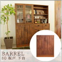 Barrel 80itatoshitadai cart