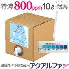 商品バナーjpg800ppm10L