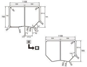 【フタ】 1150アクレ薄型断熱風呂フタ パナソニック 変形型 2枚組 品番GKU71KF8KK1S