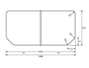 【フタ】 1616用組みフタ(腰掛け浴槽用) パナソニック 変形型 2枚組 正規品保証