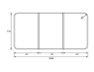 【フタ】 1600 R型浴槽用 三枚 フロフタ パナソニック 四角型 3枚組