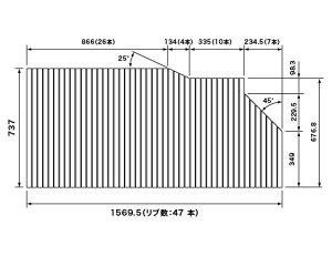 パナソニック 風呂フタ 巻きフタ(フック無) 変形型 品番RLFK74MF1KKLC