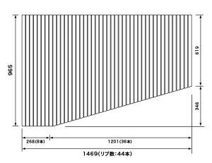 パナソニック 風呂フタ 巻きフタ(フック無) 変形型 品番RLFK76MF1KKLC