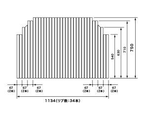 【フタ】 パナソニック 風呂フタ FRP腰掛浴槽1216用巻フタ・フック無 両端段付型 品番RLSX71MF1K1C