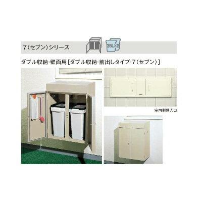 キッチンシューター パナソニック 7 セブンシリーズ ダブル収納 壁面用 前出しタイプ CK3107