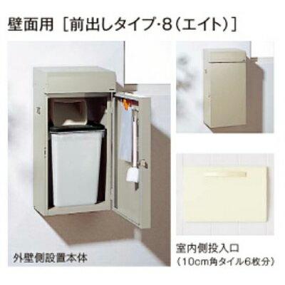 キッチンシューター パナソニック 壁面用 前出しタイプ 8 エイトシリーズ 左 CK1108L