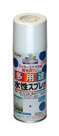 【2セット】アサヒペン 水性多用途スプレー トロピカルグリーン