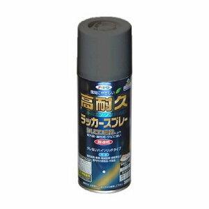 【2セット】アサヒペン  高耐久ラッカ−スプレー グレー