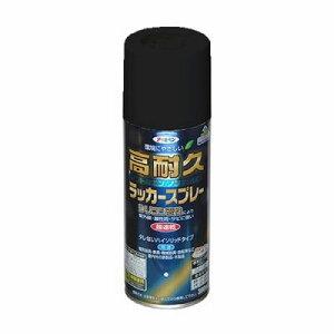 【2セット】アサヒペン  高耐久ラッカ−スプレー 消し黒