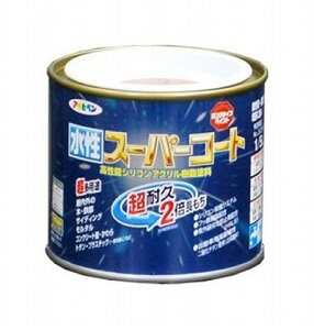 【2セット】アサヒペン 水性ス−パ−コート ライトグレー