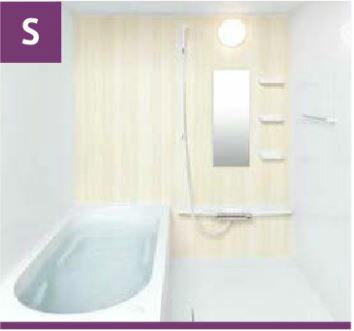 リノビオ Vシリーズ システムバスルーム セットイメージS サイズ:1317