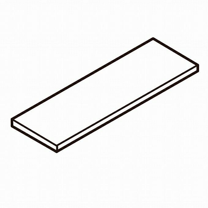 ウォールキャビネット用 樹脂棚板セット 間口90cm用 サンウェーブ シエラやアレスタなどのリクシルキッチン用