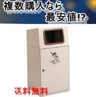 ニートST一般ゴミ テラモト DS-186-010-6 送料無料