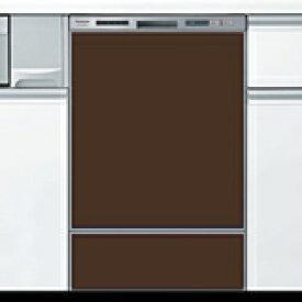 オリジナルドアパネルチョコブラウン(光沢あり)※食器洗い乾燥機本体をご購入のお客様のみの販売となります