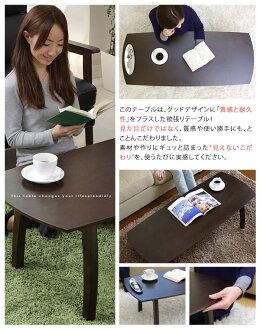 木製テーブルセンターテーブル折れ脚テーブル天然木ウォールナット製折りたたみリビングテーブル