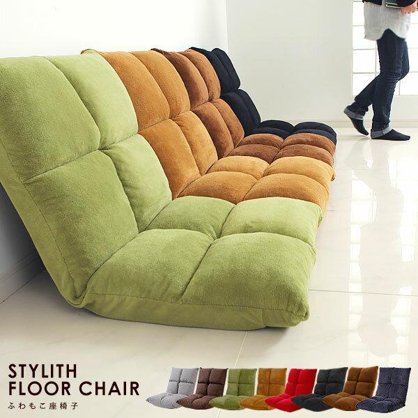 座椅子 低反発 コンパクト リクライニング おしゃれ 小さい 調整 かわいい こたつ 一人暮らし 座いす 座イス モダン フロアソファ フロアチェア チェア チェアー コンパクト座椅子 シンプル ワンルーム