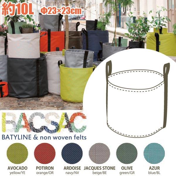 【正規品】BACSAC(バックサック)プランター BATYLINE ポット10L BC-502 BC-602 BC-702 BC-802 BC-902 BC-1002