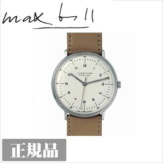 榮瀚寶星榮瀚寶星 Model027 3701.00 模型 027 3701.00 手腕上的手錶手纏繞 027-3701-00 05P13Dec15