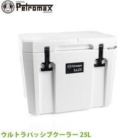 【正規品】PETROMAX ペトロマックス ウルトラパッシブクーラー 25L kx25 クーラーボックス アウトドア キャンプ BBQ グランピング 登山 トレッキング 保冷力 バッグ BOX 13319 送料無料