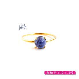 ラウンドアイオライトのヴェルメイユリング Silver925+K18コーティング ゴールド 指輪 天然石 日本製【挑戦する人に相性の良い石】 パワーストーン レディース 女性用