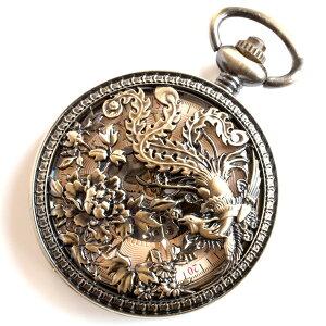 懐中時計 アンティーク調 鳳凰と花 ラージサイズ:アンティークゴールド:機械式手巻 ハーフハンターケース ※当商品は懐中時計本体のみ 画像の懐中時計チェーンは別売りです スケルトン