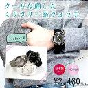 クールミリタリーウォッチ 腕時計 レディース 日本製ムーブメント メイドインジャパンムーブメント ブラック グレー …