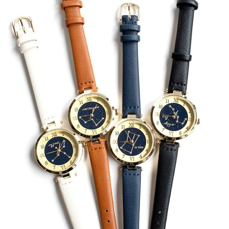 星座モチーフの腕時計 constellation レディースウォッチ 北斗七星 カシオペア座 はくちょう座 オリオン座 日本製ムーブメント メイドインジャパンムーブメント カジュアル アスター