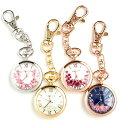 フラワーモチーフの懐中時計バッグチャーム 日本製ムーブメント メイドインジャパンムーブメント 薔薇 バラ 花 シルバー ゴールド ピンクゴールド