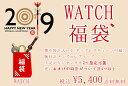 【腕時計&懐中時計 福袋】懐中時計大or小(ネックレスチェーン付属)腕時計メンズorレディースからジャンルを2つ指定可…