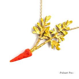 立派な人参のネックレス 野菜 ニンジン ロングネックレス 葉っぱ レッド グリーン ピューター 日本製 Palnart Poc キャロライン