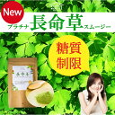 Choumei-pn720-0417