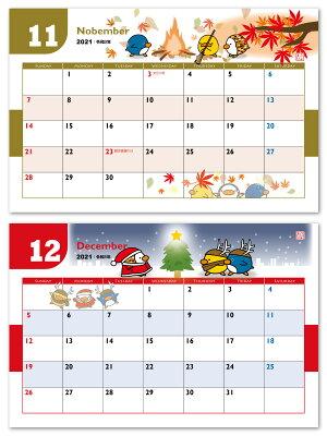 卓上カレンダーすぷぴよカレンダー2019年(平成31年)【ゆうパケット送料無料】_