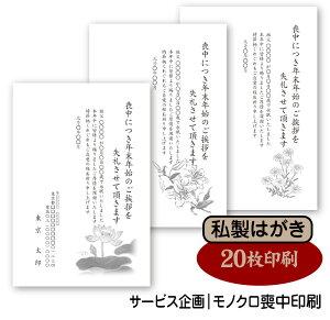 【送料無料】【サービス企画】...