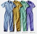 つなぎ 半袖 夏物 ツナギ 大きさサイズ 吸汗・速乾性に安心の制電性が加わった半袖つなぎ 綿70% ポリエステル30%  作…