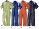 脇メッシュタイプ半袖ツナギ服/つなぎ/DON/411/大きいサイズ|ウェア おしゃれつなぎ 作業つなぎ ワークウェア つなぎ…