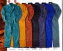 つなぎ 長袖 オールシーズン ツナギ 大きいサイズ 全7色の激安つなぎ服 ポリエステル65% 綿35% カラーバリエーション |おしゃれ 作業つ…